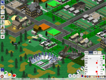 Lincity NG Other Free City Building Game Classic Sim City Clone1