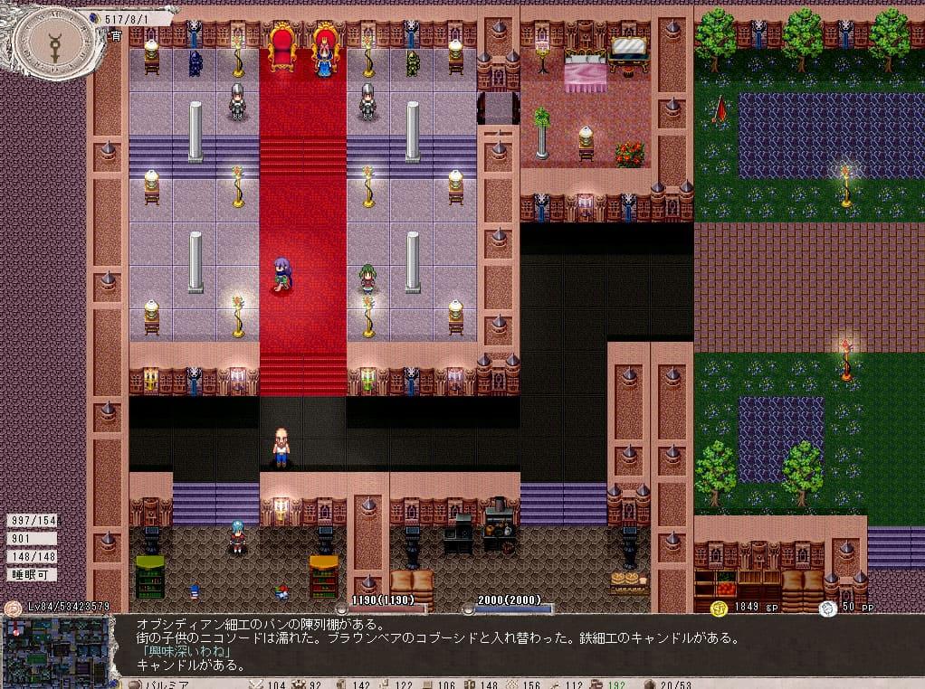 Elona - a Free Roguelike RPG Game